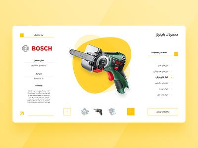 Bam Tools - Landing Page visual vector website concept website design icon ui design uiux ux tools web design website web minimal concept iran flat branding illustration logo ui