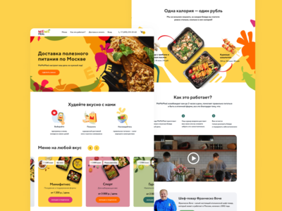 Health food delivery design