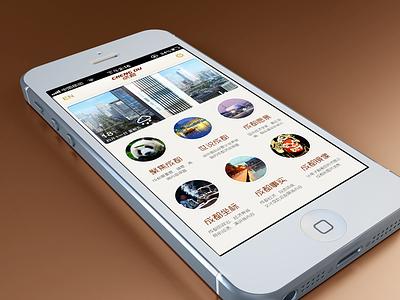Fortune Chengdu 2013 fortune chengdu app