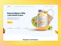 Jam&Honey landing page