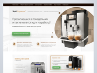 Electric coffee machine / landing page