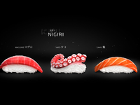 Nigiri attachment