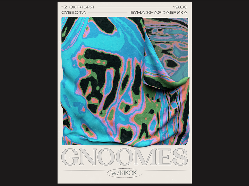 gnomes poster typography colorful psychedelic design graphics illustration graphic design cover artwork abstract poster colours artwork
