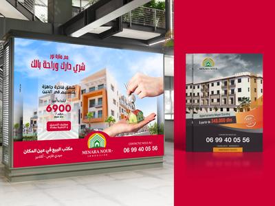 Banner digital and flyer Menara Nour Immobilier