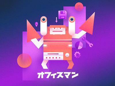 A new foe has approached?! technology computer goomba antagonist foe enemy nintendo sega megaman battle robotic fight tech office andriod japanese video game boss robot japan