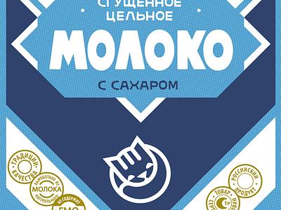 сгущёнка - iOS icon ios icon 3d сгущёнка moloko rendering fuckyouios7