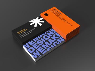 Northstar Design Business card design business card