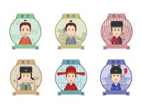 avatar illustrations