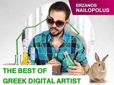 All Haill the King of Digital Art erzanos greek digital artist