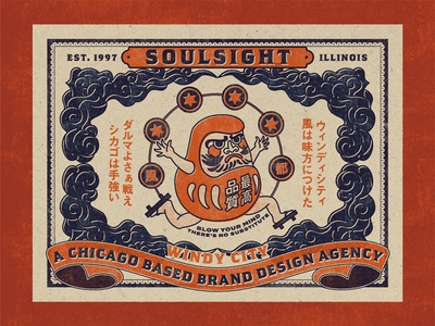 Windy City Daruma halftone mascot vintage typography poster matchbook illustration halftones daruma chicago