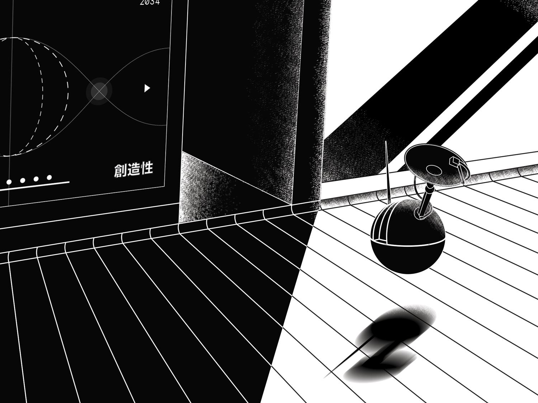 Dark work machine newsletter art illustration scifi dark light robot ui technology space