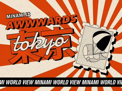 Awwwards Toyko video bumper stories social media intro tokyo awwwards bumper