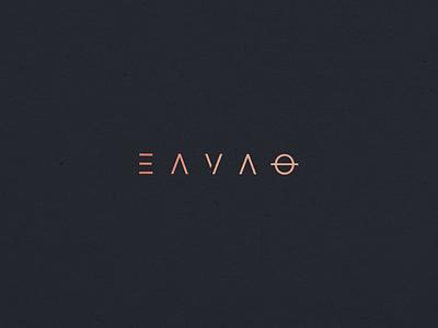 EAVAO brand identity lettering minimalism minimal rose gold beauty beauty product beauty logo simple modern web branding icon typography ui design logo