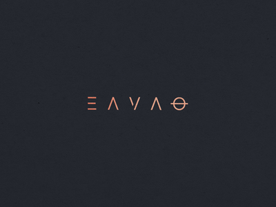 EAVAO brand identity lettering minimalism minimal rose gold beauty beauty product beauty logo simple modern web branding icon typography ui design logo