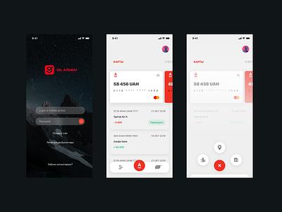 OK Alfa (case) design uxdesign ux uidesign alfabank okalfa bank banking app