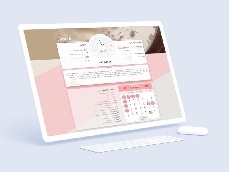 time calendar time watch template webdesign website pink flat icon ui design