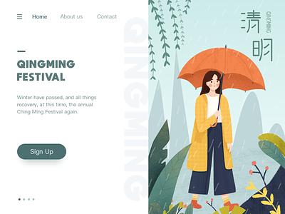 Qingming festival web illustration flat design illustraion