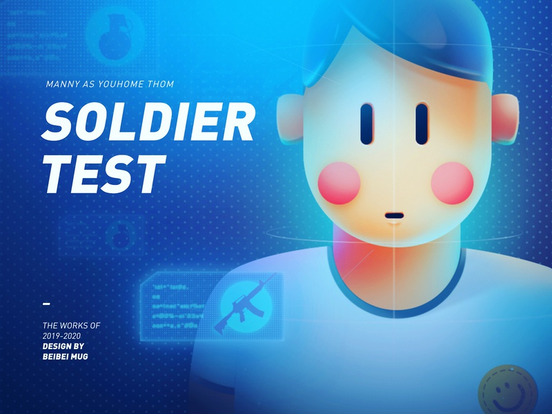 SOLDIER TEST cyberpunk games game ui cartoon cute design cool color illustration