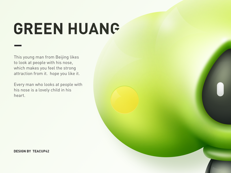 Green Huang toys mascot design cute green ip cartoon cool color illustration