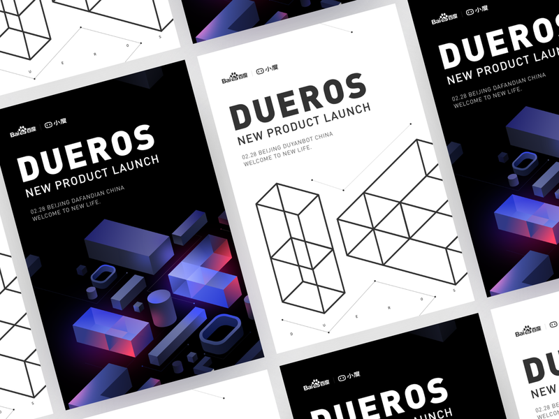DuerOS science ai vision ui design 2.5d isometric cool color illustration