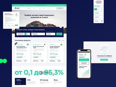 💰 Podbor-invest | Web-app bank form figma invest money startup web ux ui design