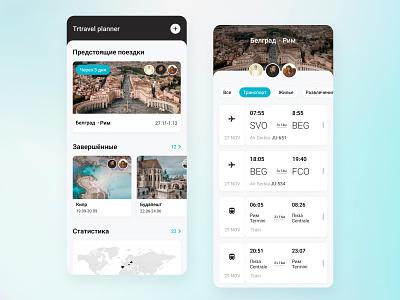 Travel planner app traveller vacation travel planner planner mobile app trip tourism explore movile travel design app ux ui