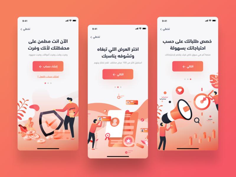 Amer App   walkthrough