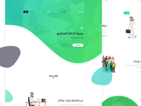 Baseet | ui arabic website