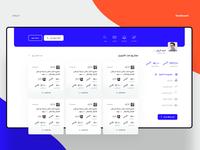 Arba7-Dashboard-screen-1