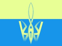 Blazon of Ukraine