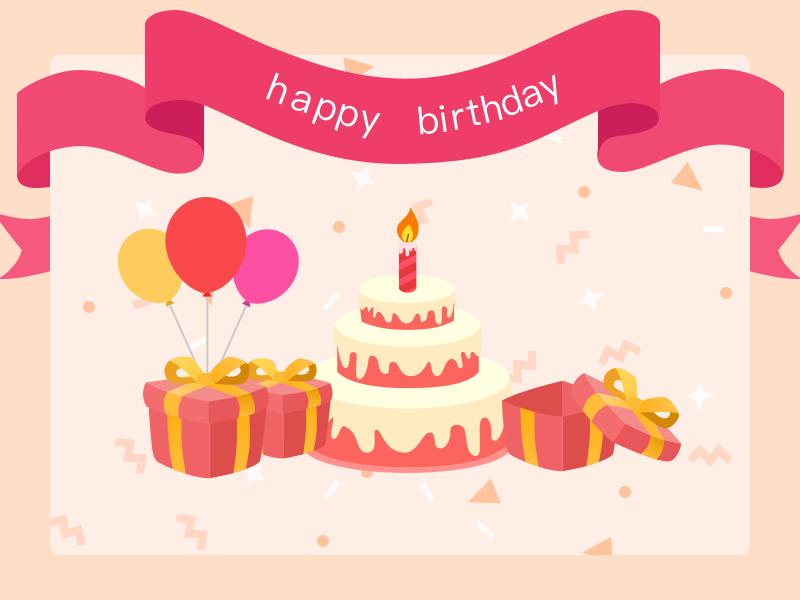 Gift birthday gift illustrator