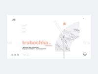 Concept for Digital Studio site