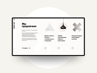 Cross Art - Website