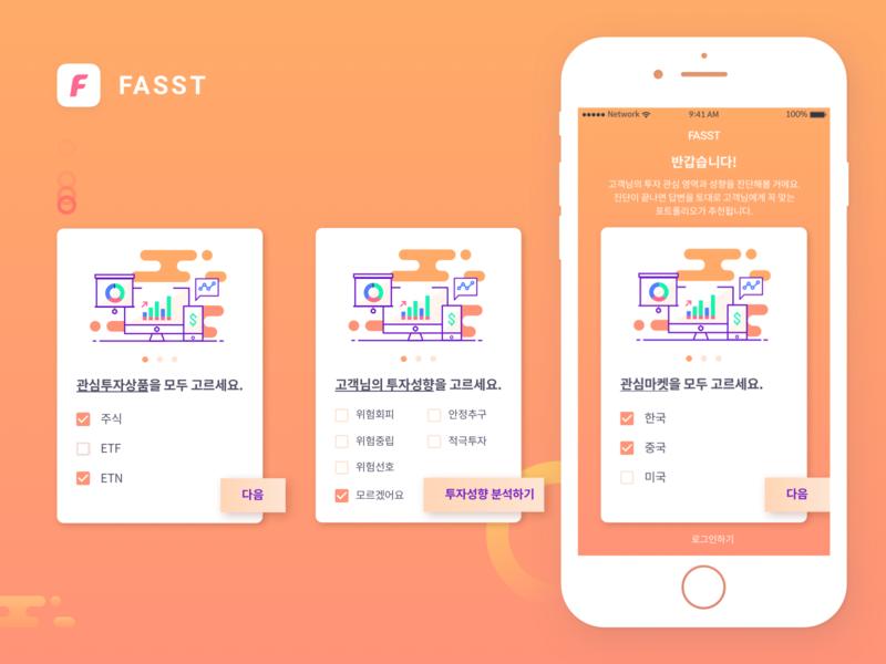 Financial App Landing
