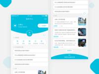 Yun App