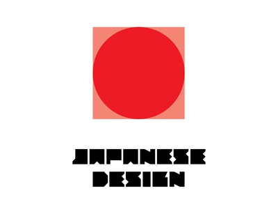 Japanese design — logotype design.