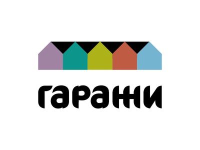 Garazhi — logotype design.