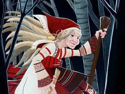 Baba Yaga in the woods fantasyart witch medibang russian folklore baba yaga illustration character design