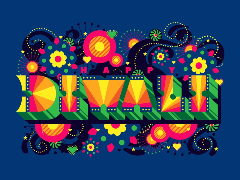 Happy Diwali! typography lights diwali bright graphic flat colour vector psychedelic colourful pattern pop art 60s retro illustration
