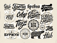 Typography works 2017