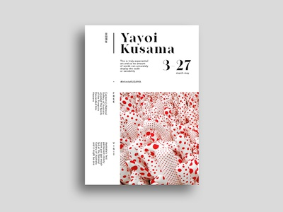 Yayoi Kusama Poster simple creative concept graphic  design geometric minimal poster design affiche poster