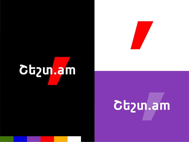 Shesht - Armenian News: Branding ударение accent armenian news armenia armenian identity logo branding
