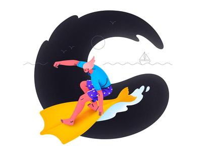 Bacalhau Surfer: Illustration