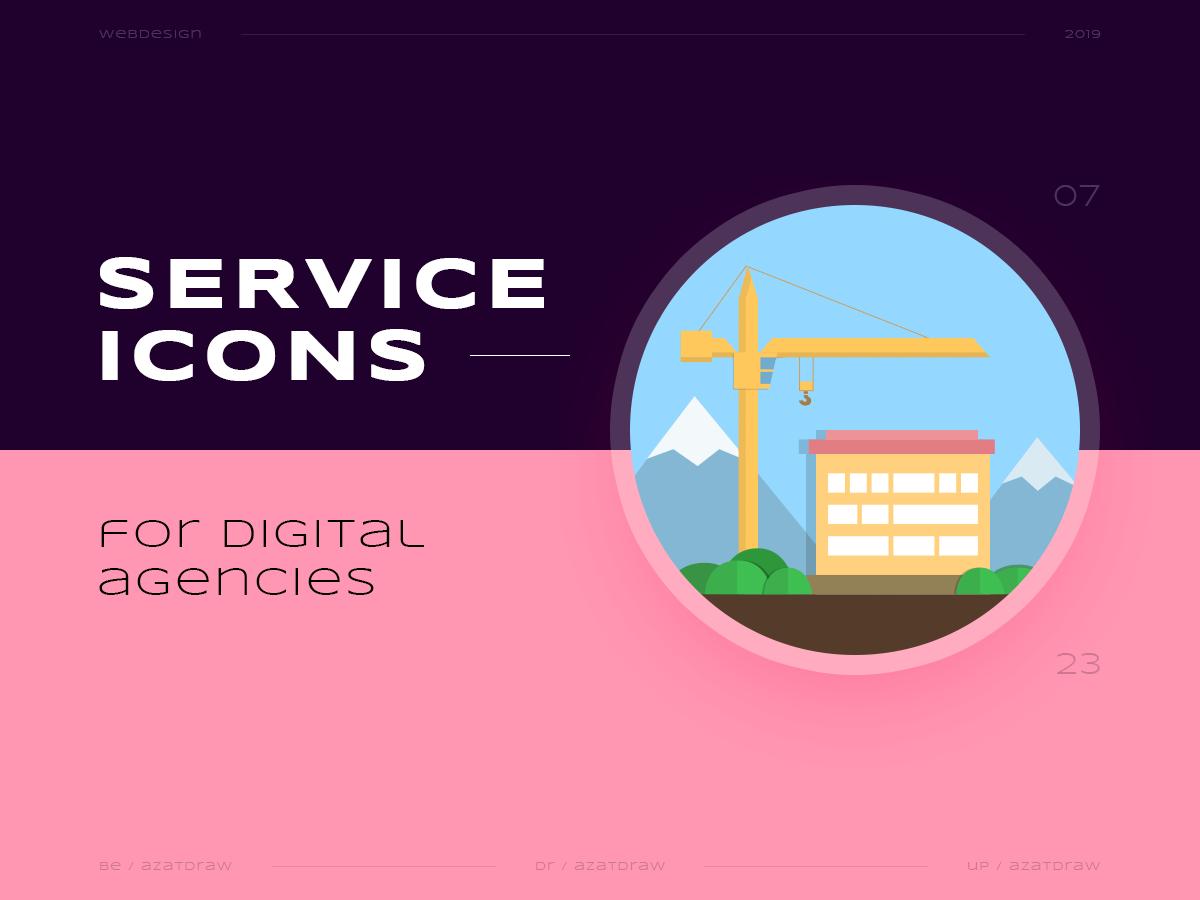 Service icons №7 illustration icons digital azatdraw web design