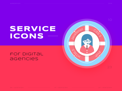 Service icons №10