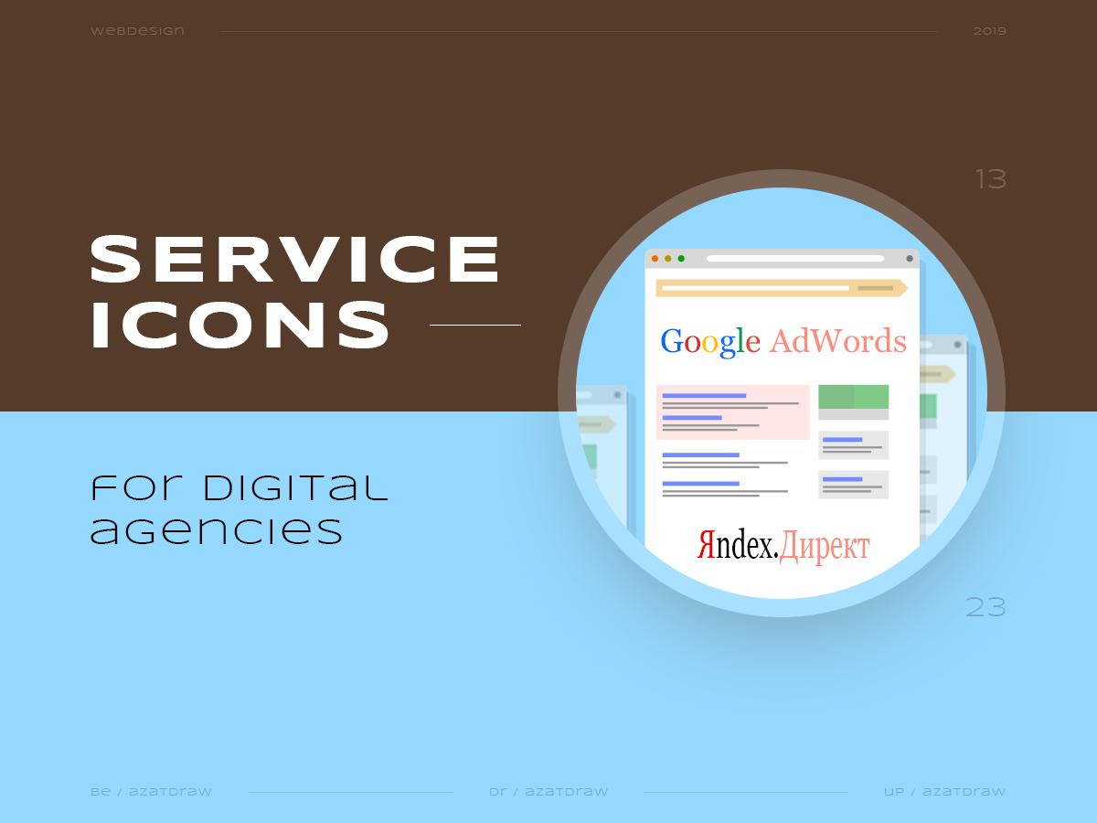 Service icons №13 illustration icons digital azatdraw web design