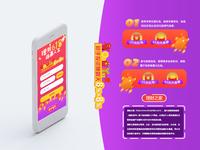 Financing 618 App