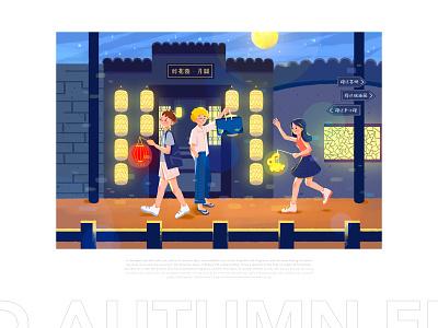 Mid-autumn Festival-SuZhou illustration paintings