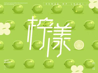 lemon illustration paintings