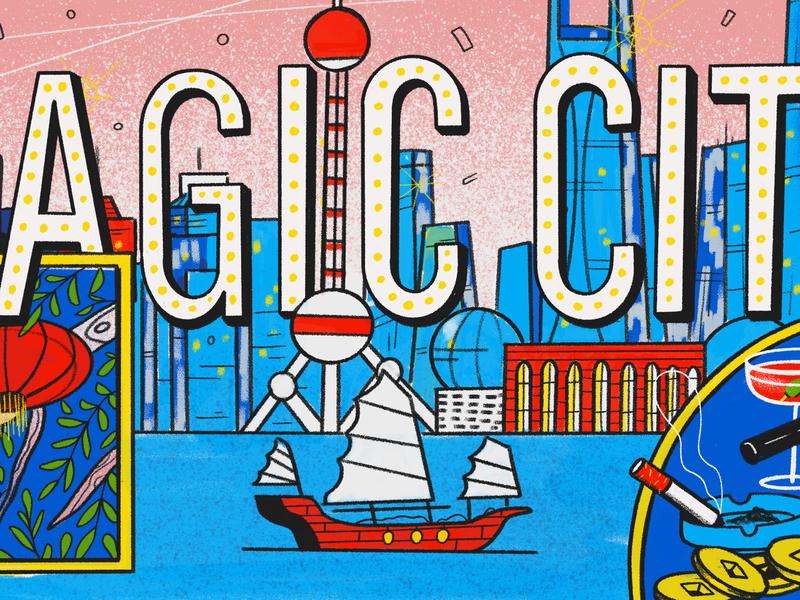 Magic city sign vintage old city boat illustration shanghai